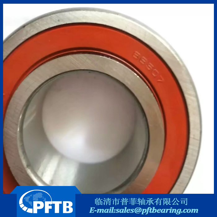 DEEP GROOVE BALL BEARING 88501-88511
