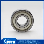 6203Z DEEP GROOVE BALL BEARING