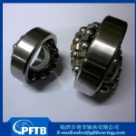 1208 self-aligning ball bearing